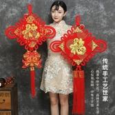 中國結掛件客廳大號福字小號鎮宅