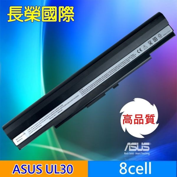 ASUS 高品質 電池 A42-UL30 U30S U35 U35F U35F-X1 U35J U35JC U35JC-A1 U35JG U45 U45J U45JC U45JT