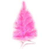 【摩達客】台灣製2尺(60cm)特級粉紅色松針葉聖誕樹裸樹 (不含飾品/不含燈)本島免運