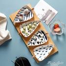 創意樹葉干果盤糖果水果盤分格家用現代客廳店用零食小吃碟 果果輕時尚