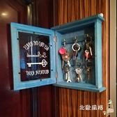 一件8折免運 玄關收納盒鑰匙收納盒壁掛門口客廳創意家用整理裝飾玄關鑰匙收納擺件鑰匙盒