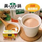 真鍋珈琲.香醇蜜香奶茶(50包/盒)﹍愛食網