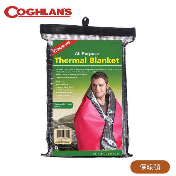 【COGHLANS 加拿大 Thermal Blanket 保暖毯】8544/緊急保暖毯/太空毯/求生毯/防風/防寒睡袋/登山