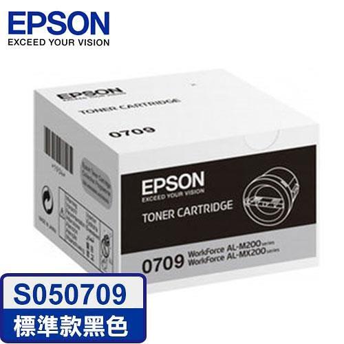 EPSON 愛普生 原廠 碳粉匣 黑色 S050709