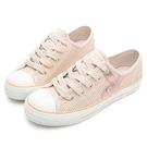 PLAYBOY 簡約率性 兔頭條紋帆布鞋-米(Y7211)