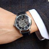 免運新款歐绮娜男士手錶男錶機械錶學生韓版簡約潮休閑防水時尚款