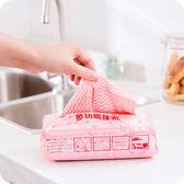 抽取式環保不織布抹布 / 80抽環保一次性抹布 / 洗碗巾 / 無紡布 / 乾濕兩用 / 清潔布/擦手巾