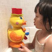 兒童寶寶浴室洗澡玩具沐浴浴缸沙灘戲水玩具鴨子海豚水車轉轉樂