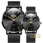 超薄網帶防水男士手錶男學生青少年潮流時尚簡約韓版休閒情侶腕錶