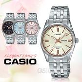 CASIO 卡西歐 手錶專賣店 LTP-1335D-9A 氣質石英女錶 防水50米 不鏽鋼錶帶 LTP-1335D