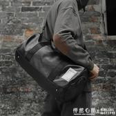 短途旅行包男女出差手提袋大容量旅游包行李包防水運動健身包男潮  怦然心動