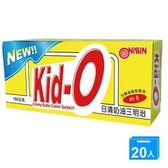 日清KID-O三明治餅乾-奶油150g*20【愛買】