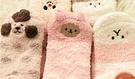 可愛毛絨襪 毛巾襪 船襪 毛絨短襪 保暖短襪 短版毛襪