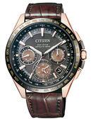 CITIZEN 星辰 限量款紳士品味GPS衛星對時皮帶腕錶 CC9016-01E