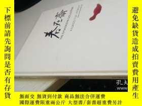 二手書博民逛書店蘇富比2014罕見THE CHUNZAIZHAI COLLECT