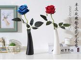 簡約現代風格陶瓷花瓶細口干花插花酒店餐廳桌面創意擺件擺設裝飾 qf1439【夢幻家居】
