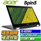 【ACER宏碁】【再送好康禮】SP513-52N-55WE  ◢13吋極輕薄翻轉觸控筆電 ◣