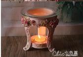 歐式玫瑰花香薰燈香薰台蠟燭精油爐韓式樹脂家飾品工藝香薰爐 【快速出貨】