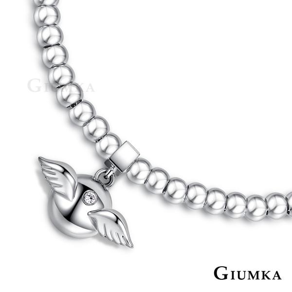 GIUMKA白鋼4MM珠珠手鍊刻字紀念抗過敏天使精靈聖誕節禮物MH06032