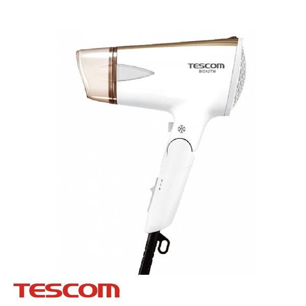 TESCOM BID42 BID42TW 負離子 吹風機 大風量 雙電壓 保固一年