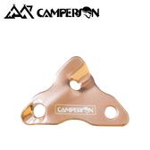 【Camperson 鏢型調節片《玫瑰金》 單片】CS10083/營繩調節片/營繩扣/露營配件★滿額送