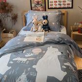 插畫家大白熊 D1雙人床包三件組 100%復古純棉 極日風 台灣製造 棉床本舖