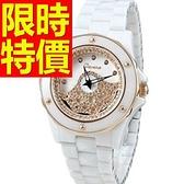 陶瓷錶-氣質好搭唯美女手錶56v4【時尚巴黎】