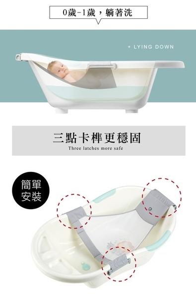 小獅王辛巴 Simba 嬰兒防滑浴盆-可調式沐浴網S9819[衛立兒生活館]