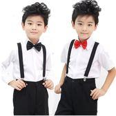 男孩花童禮服白色表演服長袖襯衫黑色長褲背帶裝 st1583『毛菇小象』