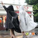 長版防風防曬連帽外套【FM9549】OBIYUAN 背後字母印花罩衫共4色(女裝)