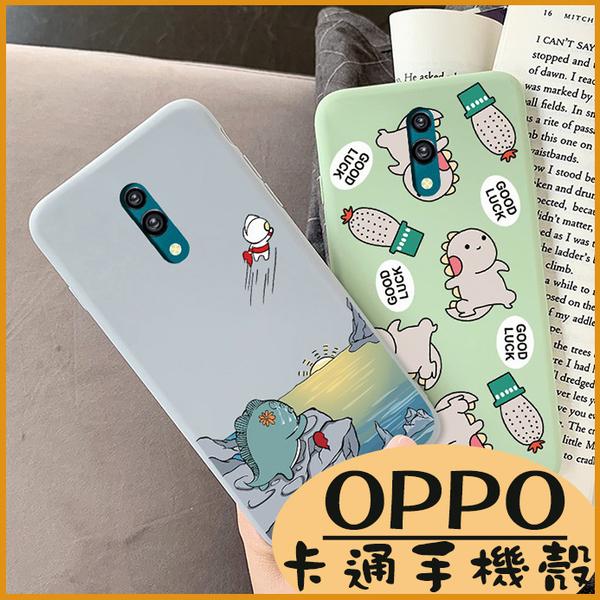 OPPO A31 A72 A91 Realme XT A5 A9 2020手機殼reno2 Z 卡通情侶保護殼 鹹蛋超人 可愛貓咪 日韓殼