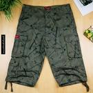 【大盤大】GAOK&CONGS 34號 XL號 短褲 口袋 棉100% 旅遊 戶外 休閒褲 美式 禮物 優選