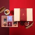 午茶夫人 新春十全十美禮盒(花草茶+手工餅乾) 新年/禮盒/茶包/無咖啡因/手工餅乾