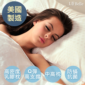 義大利 La Belle《美國進口透氣工學天然乳膠枕》-一入