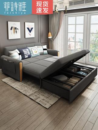 沙發床多功能可折疊簡約實木沙發床小戶型客廳雙人坐臥兩用1.25米可儲物 青山市集