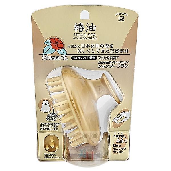 IKEMOTO 池本 含椿油洗髮梳(TSG-777)【小三美日】