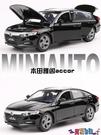 迴力玩具車 本田雅閣1:32仿真汽車模型...