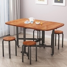 摺疊桌餐桌家用簡易長方形飯桌可摺疊桌子行動帶輪4人6人桌椅組合 夢幻小鎮