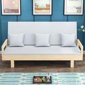 可折疊實木沙發床小戶型飄窗榻榻米懶人躺椅靠背椅子坐臥兩用沙發QM 良品鋪子