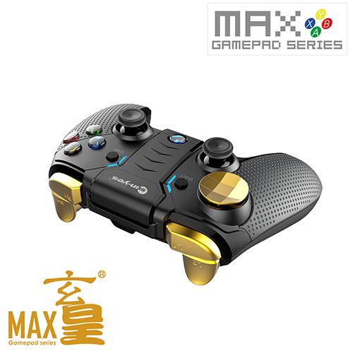 SUN-YES 玄皇MAX 手機平板藍牙搖桿 R-0018-MAX
