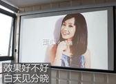 帝視84寸100寸120寸150寸電動遙控高清投影儀幕布投影機螢幕    YYP 走心小賣場