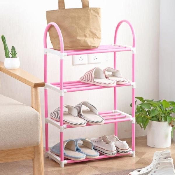 [超豐國際]彩色簡易組裝鞋架多層鞋子收納架家用DIY塑料置物架鞋