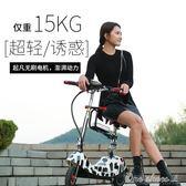 女士迷你電動車成人自行車代步車小型電瓶車折疊電動滑板車  one shoes YXS