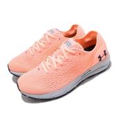 Under Armour UA 慢跑鞋 W HOVR Sonic 3 橘 灰 女鞋 運動鞋 【PUMP306】 3022596601