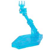 萬代 鋼彈模型 ACTION BASE 2 專用支架腳架 透明藍 1/144 TOYeGO 玩具e哥