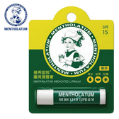 曼秀雷敦 藥用潤唇膏3.5g 【躍獅】