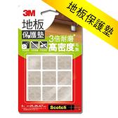 3M F2501 地板護墊-米-方型25mm【文具e指通】 量販團購