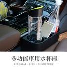 ✿現貨 快速出貨✿【小麥購物】多功能車用...