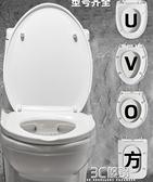 脲醛加厚馬桶蓋家用通用老式蓋板配件U型V型O型座便蓋 坐圈廁所板 3C優購