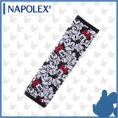 【愛車族購物網】日本 NAPOLEX 迪士尼 米妮安全帶護套-1入 ---NEW